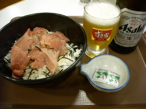 すき家 三条東裏館店・H27・5 鉄火丼