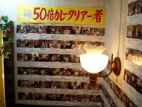 ナカタ・H27・10 店4