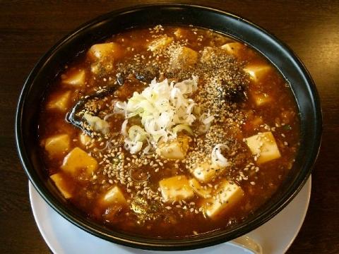 らーめん幸・H25・10 マーボー麺