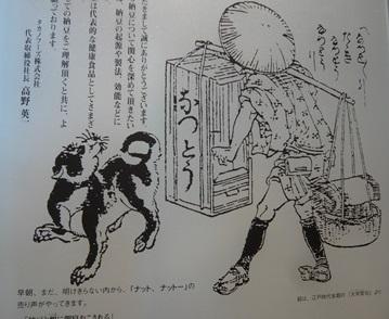 takano (6)