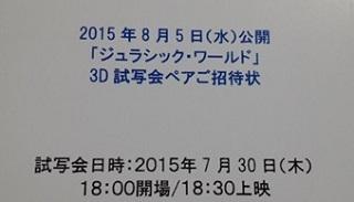 20150724 (8)