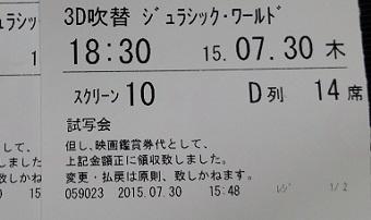 20150730 (2)