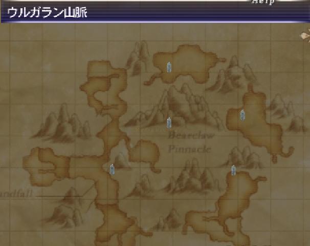 うるがらん map