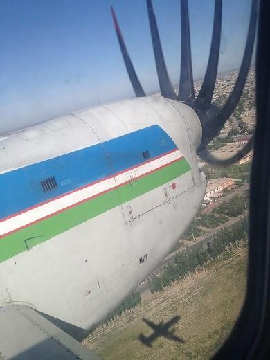 ウズベキスタン航空国内線