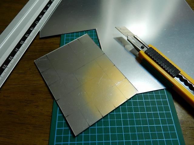 kagami-yuka3.jpg