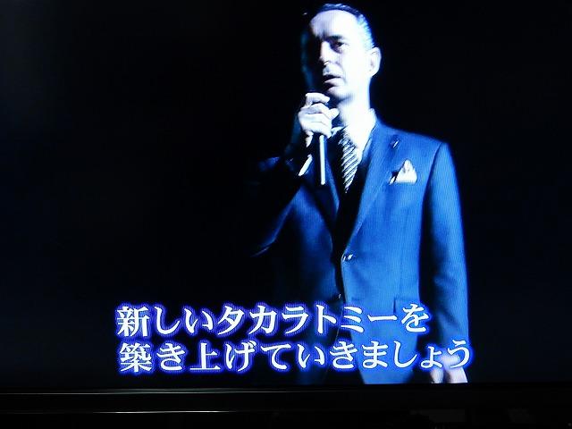 takara-tomy5.jpg