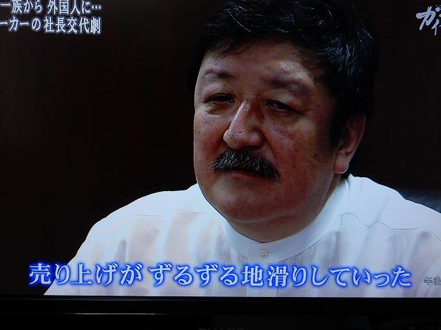 takara-tomy6.jpg