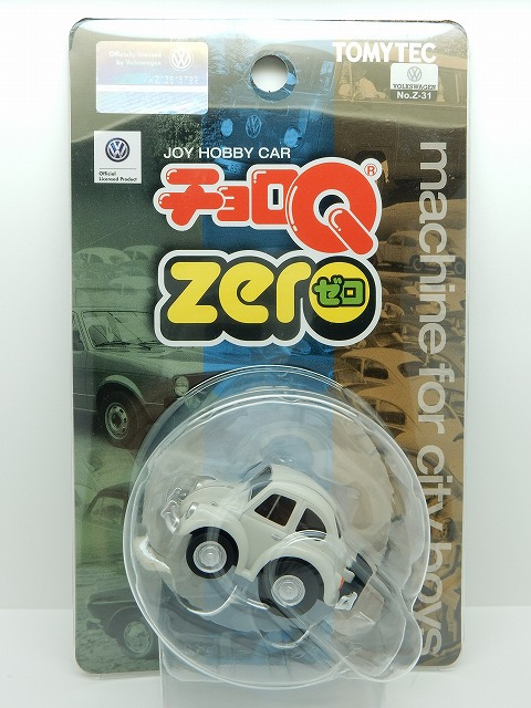 zero-beetle1.jpg