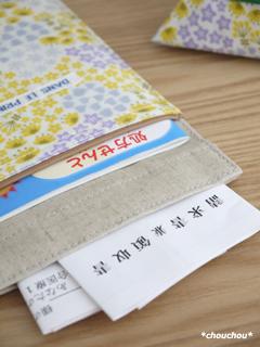 flowerbed お薬手帳ケース 領収書