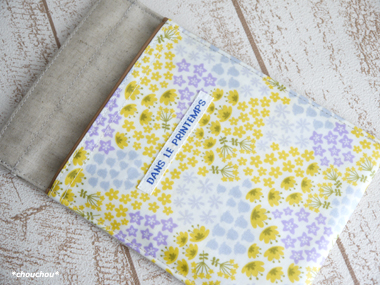 flowerbed お薬手帳ケース
