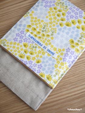 flowerbed お薬手帳ケース1