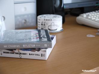 CD 2つ