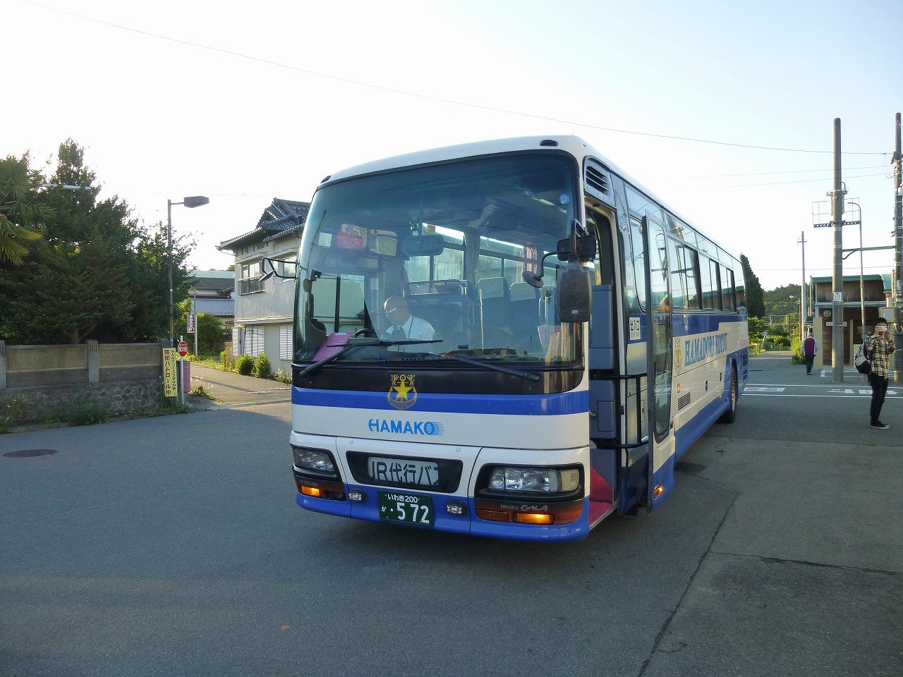 P1030170.jpg