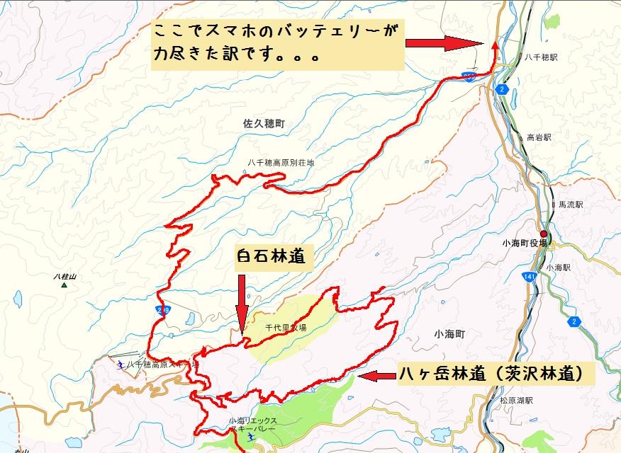 MAP1_2015080621363020e.jpg