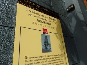 P5010610 201504シンガポール