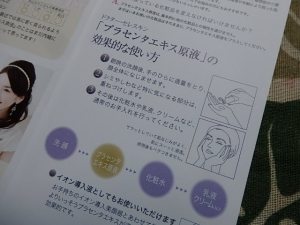 P7111178仁川薬局