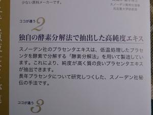 P7111181仁川薬局