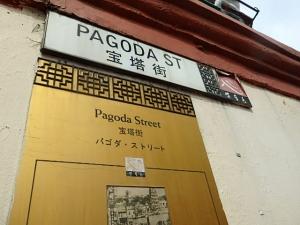 P5010602 201504シンガポール