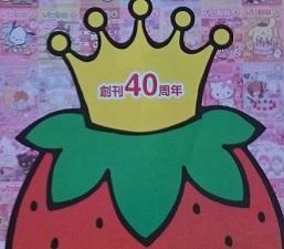 1194王