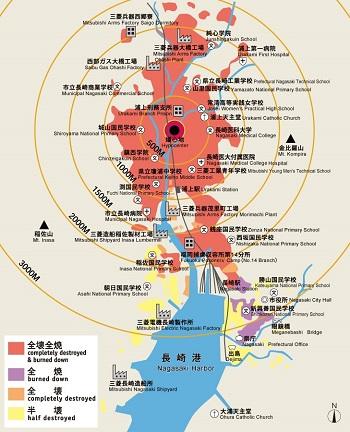 長崎の記憶