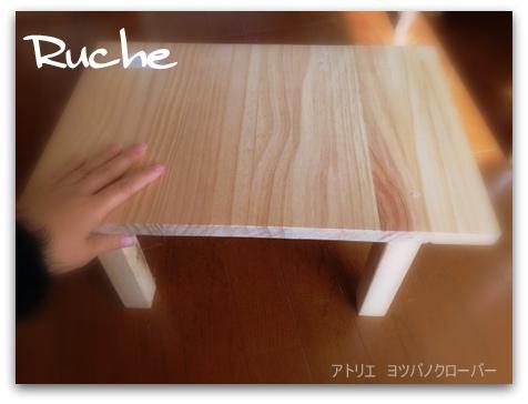 ruc7.jpg