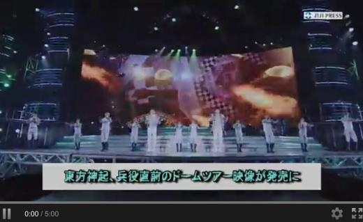 150731JIJIPRESS WITHDVD記事