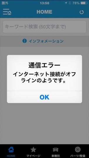 201507080746442a2.jpg