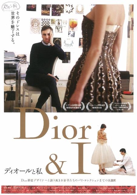 Dior (452x640) (452x640)