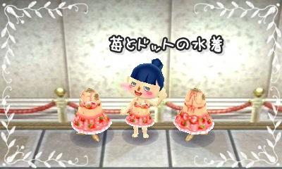idomihi.jpg