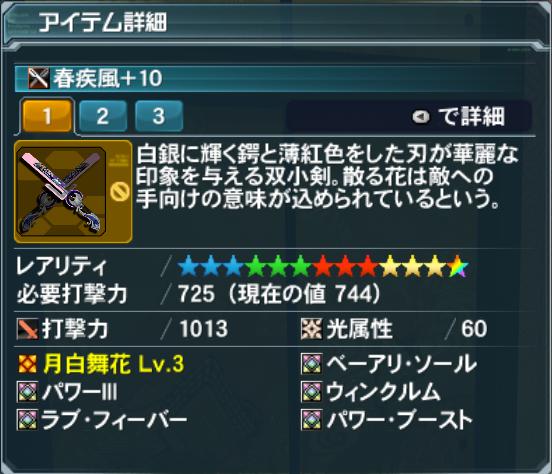 0807yozakura.png