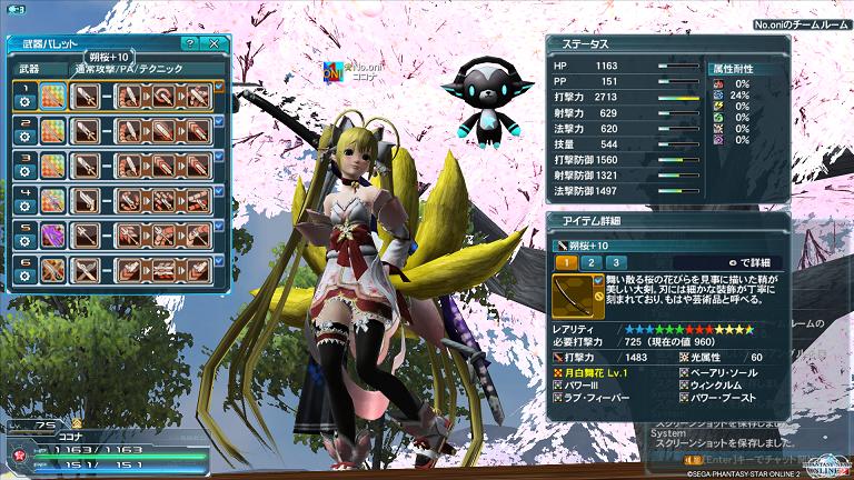 0705夜桜2