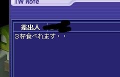 13_20150713200654c84.jpg