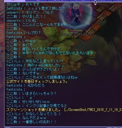 15_20150713200657caf.jpg