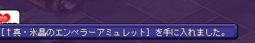 23_2015080920181024d.jpg