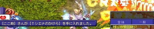 4_2015071218232677d.jpg