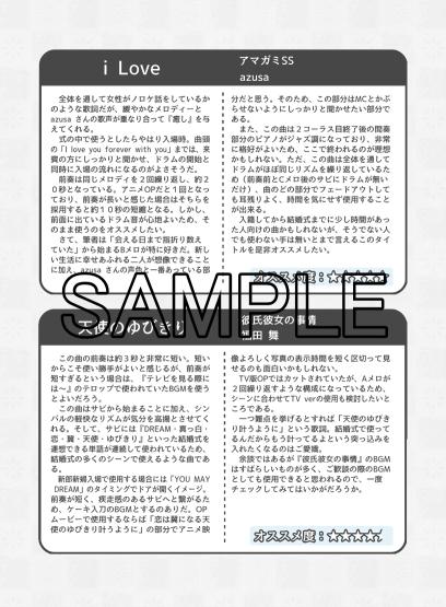 4ページ(完)