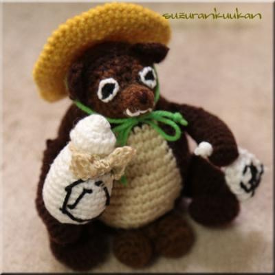 編み信楽タヌキ 斜め上から
