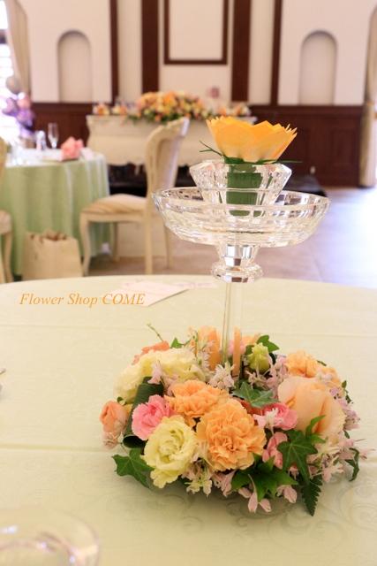 幸せ 花 結婚式