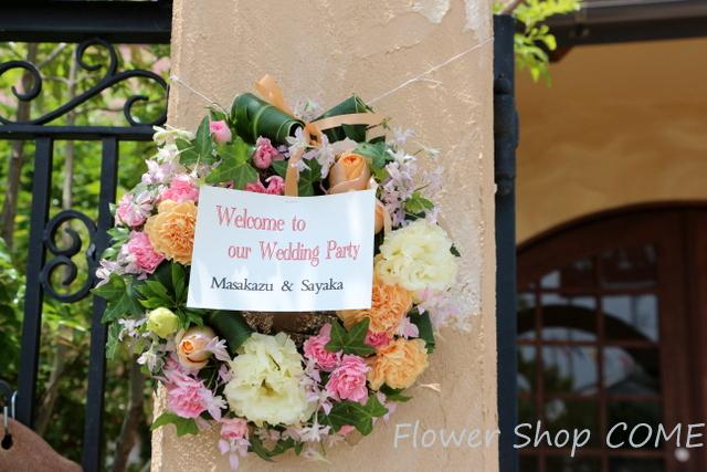 結婚式 Wedding 花