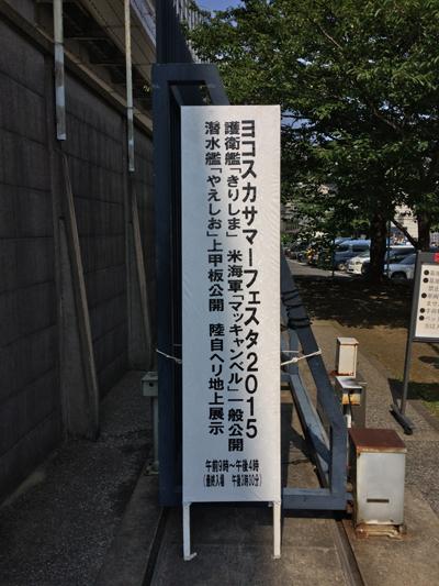 2015_08_01_03.jpg