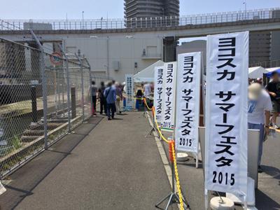 2015_08_01_41.jpg