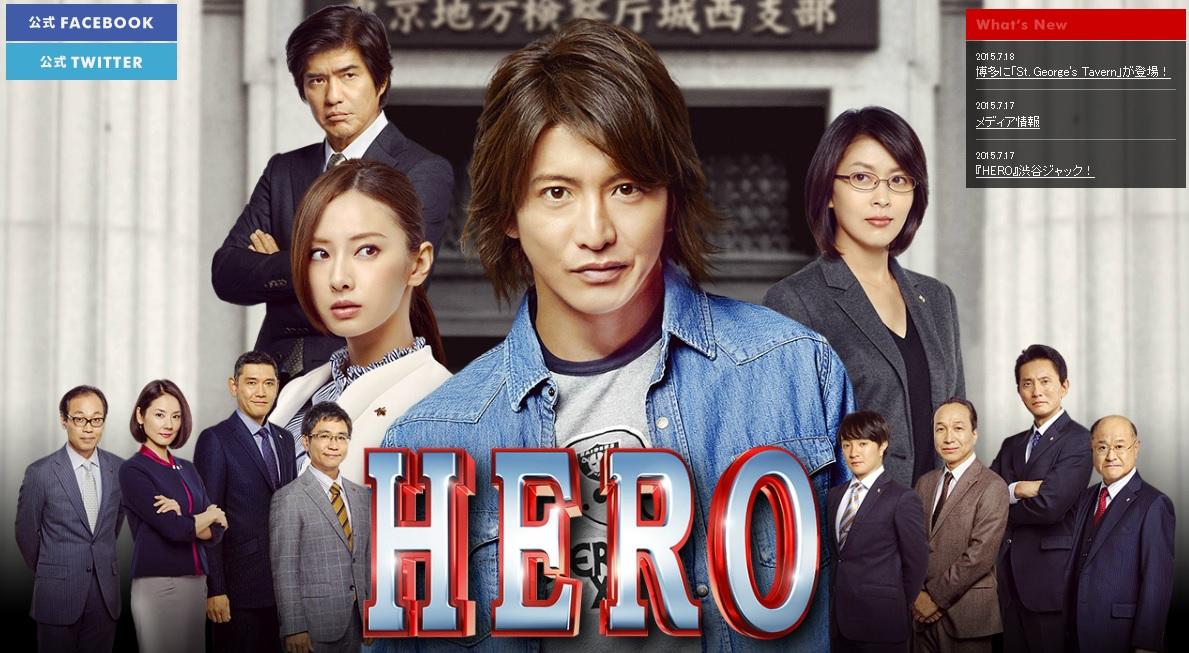 HERO150720-1.jpg