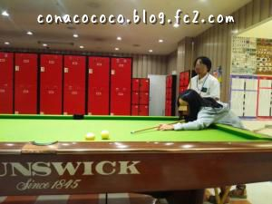 billiards kii moji
