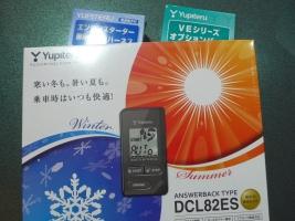 P1050806.jpg