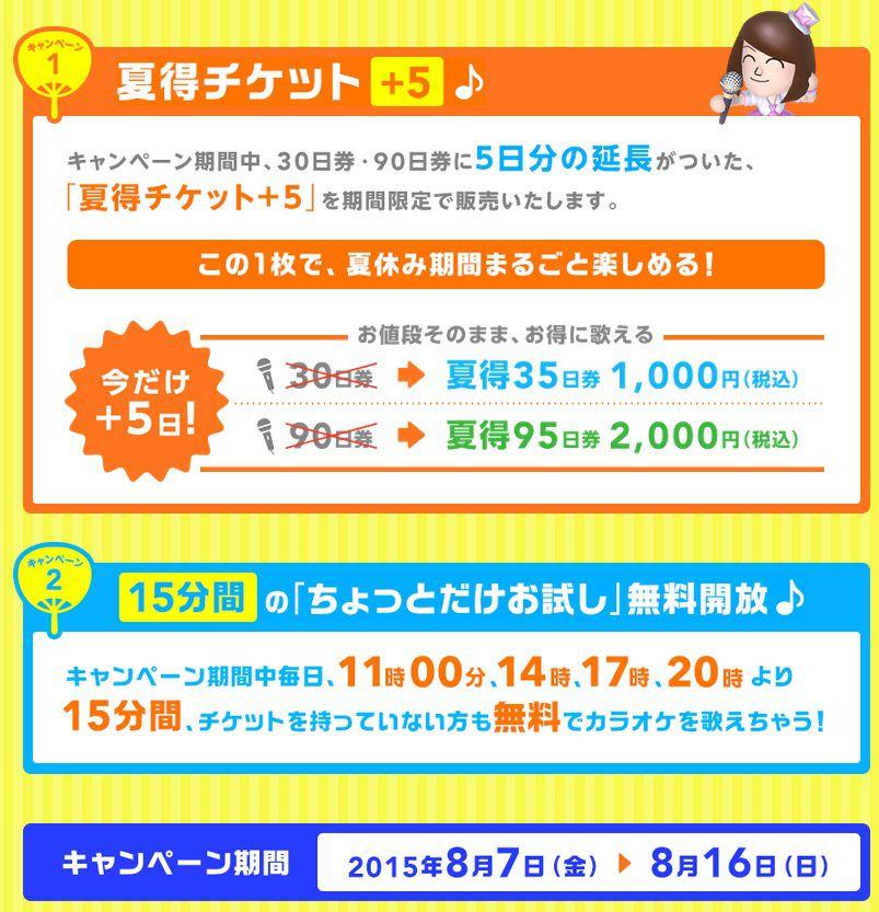 image_2695.jpg
