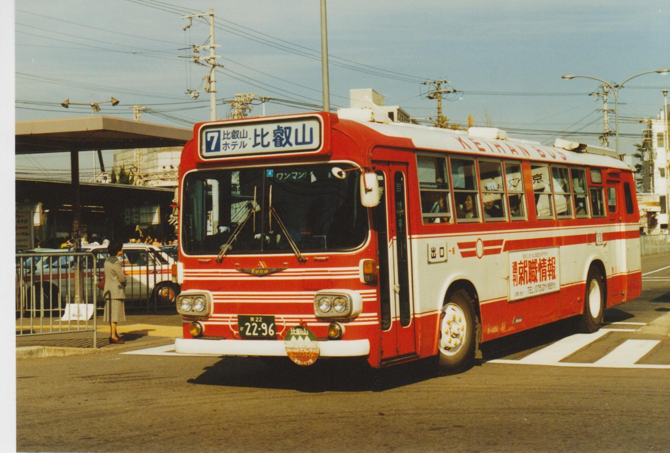京22か2296②