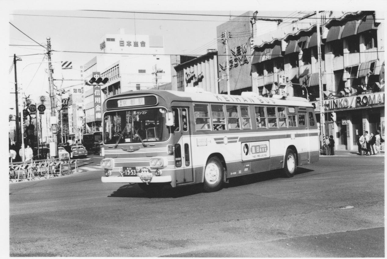 京22か1953③