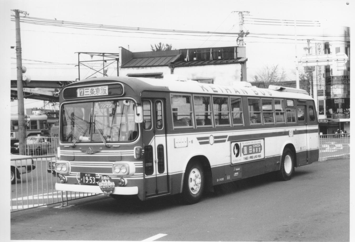 京22か1953④