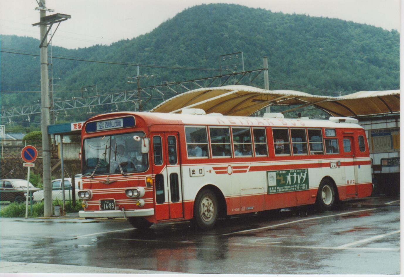京22か1689