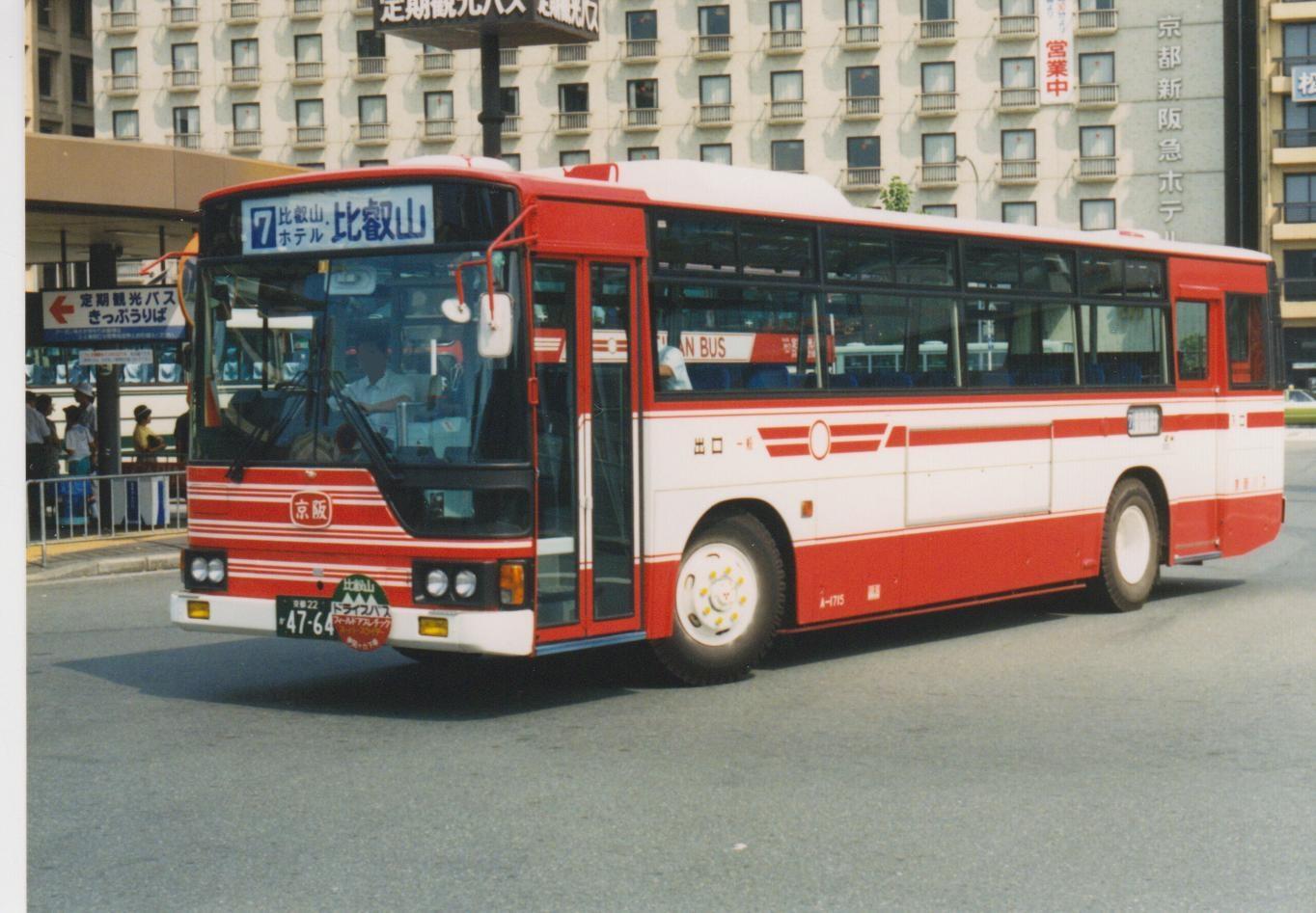 京都22か4764